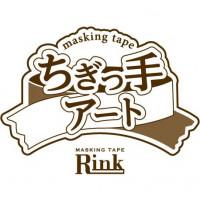 Rink Masking Tape