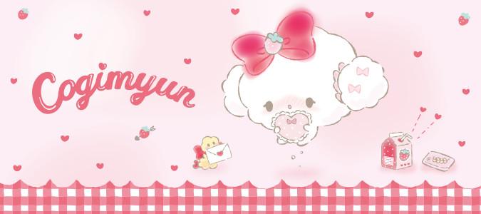 cogimyun-first-love-series