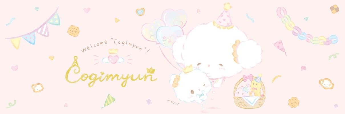 cogimyun-welcome-cogimyon-party