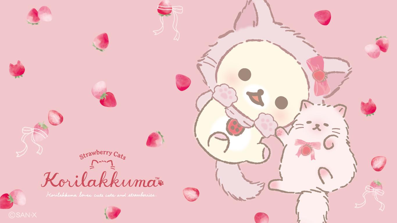 korilakkuma-with-strawberry-cat-theme
