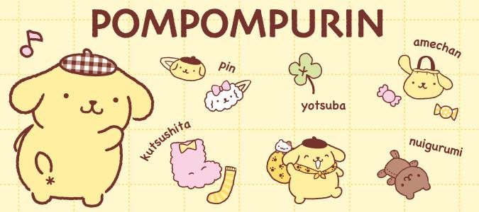 pompompurin-treasure-series