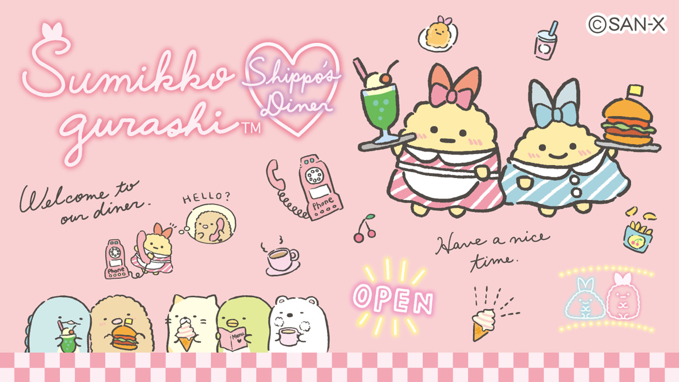 sumikko-gurashi-shippos-dinner-theme