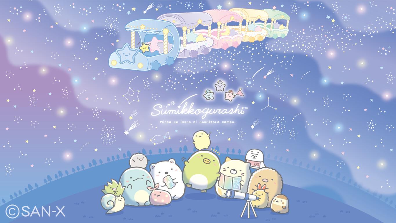 sumikko-gurashi-starry-sky-walk-theme