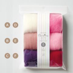 Japan Hamanaka Aclaine Acrylic Fiber 6-Color Set - H441-141-1