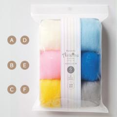 Japan Hamanaka Aclaine Acrylic Fiber 6-Color Set - H441-141-3