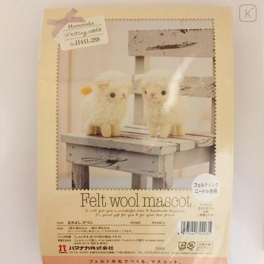 Japan Hamanaka Wool Needle Felting Kit - Twins Sheeps - 2