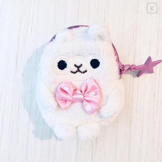 Kawaii Alpaca Mini Pouch - White - 1
