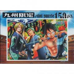 Japan One Piece Mini Puzzle 150pcs - Luffy & Zoro & Sanji