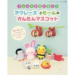 Japan Hamanaka Wool Needle Felting Book - Fiber Bath Toy Doll