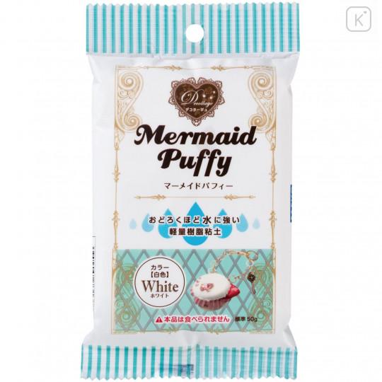 Japan Padico Mermaid Puffy Lightweight and Waterproof Clay 50g - White - 1