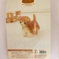 Japan Hamanaka Wool Needle Felting Kit - Munchkin - 2