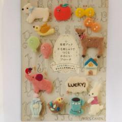 Japan Hamanaka Wool Needle Felting Book - Cute Wool Embroidery Brooch Basic Guide