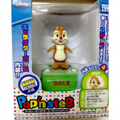Japan Disney × Takara Tomy Pop'n Step Dancing Music Box - Dale