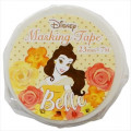 Disney Japanese Washi Paper Masking Tape - Belle Watercolor 23mm × 7m - 1
