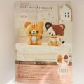 Japan Hamanaka Wool Needle Felting Kit - Calico and Orange Tabby Cats - 2