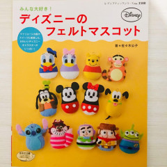 Japan Disney Character Dolls Handicraft Book