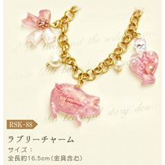 Japan Import DIY UV Resin Craft Kit - Lovely Charm