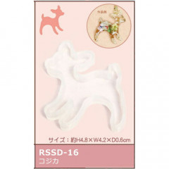 Japan Import Silicone Motif Mold - Deer