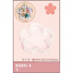 Japan Import Silicone Motif Mold - Flower
