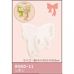 Japan Import Silicone Motif Mold - Ribbon