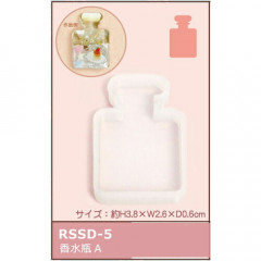 Japan Import Silicone Motif Mold - Perfume Bottle