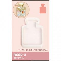 Japan Import Silicone Motif Mold - Perfume Bottle