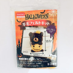 Japan Daiso Needle Felting Kit - Halloween Pumpkin Bear