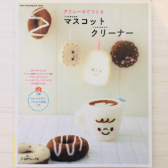 Japan Hamanaka Wool Needle Felting Book - Aclene Mascot Cleanser