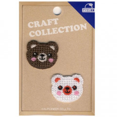 Japan Cartoon Embroidery Applique Patch - Teddy Bear