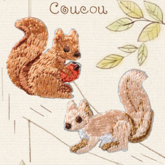 Japan Hamanaka Embroidery Iron-on Applique Patch - Squirrel