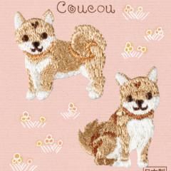 Japan Hamanaka Embroidery Iron-on Applique Patch - Dog Shiba Inu