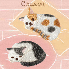 Japan Hamanaka Embroidery Iron-on Applique Patch - Sleeping Cat