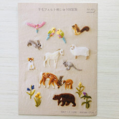 Japan Clover Wool Felt Embroidery Pattern - Animal
