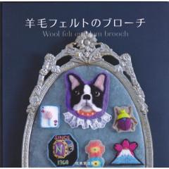 Japan Hamanaka Wool Needle Felting Book - Emblem Brooch Collection