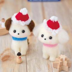 Japan Hamanaka Aclaine Needle Felting Kit - Maltese & Beagle