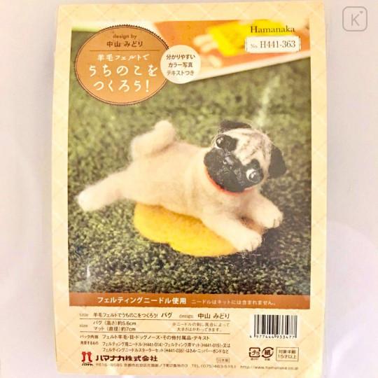 Japan Hamanaka Wool Needle Felting Kit - Pug - 2