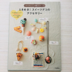 Glossy Resin Clay Motif Sweet Deco Accessories Craft Book
