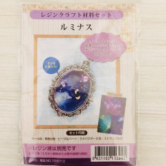 Japan Import DIY UV Resin Craft Kit - Night Sky Charm