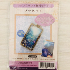 Japan Import DIY UV Resin Craft Kit - Planet Charm