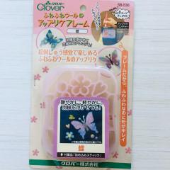 Japan Clover Needle Felting Frame - Butterfly