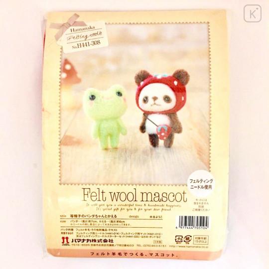 Japan Hamanaka Wool Needle Felting Kit - Strawberry Hat Panda & Frog - 2