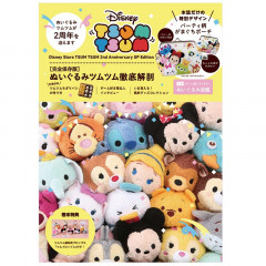 Japan Disney Tsum Tsum 2nd Anniversary SP Edition~Book with Pouch