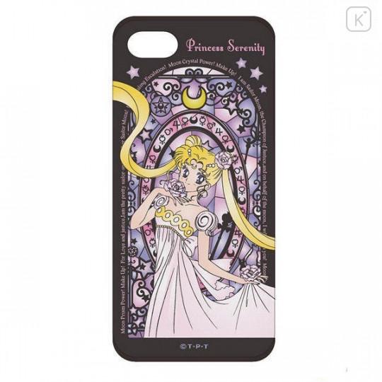 Princess Serenity 20th Anniversary Phone Case - iPhone 5 & iPhone 5s - 1