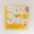 Japan Hamanaka Acliaine Needle Felting Kit - Chick & Chicken Ball - 2