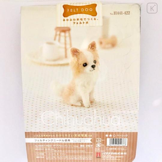 Japan Hamanaka Wool Needle Felting Kit - Long Coat Chihuahua - 2