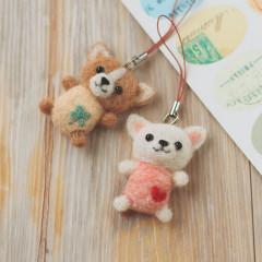 Japan Hamanaka Wool Needle Felting Kit - Chihuahua & Corgi with Strap