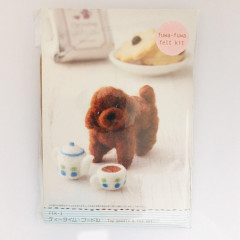 Japanese Wool Needle Felting Craft Kit - Toy Poodle & Tea Set