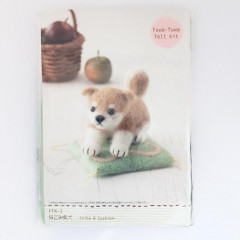 Japanese Wool Needle Felting Craft Kit - Shiba & Cushion