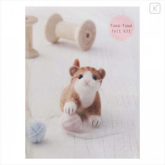 Japanese Wool Needle Felting Craft Kit - Cat & Wool Ball - 1