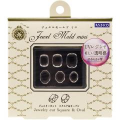 Japan Padico Jewel Mold Mini Clay & UV Resin Soft Mold - Jewelry Cut Square & Oval